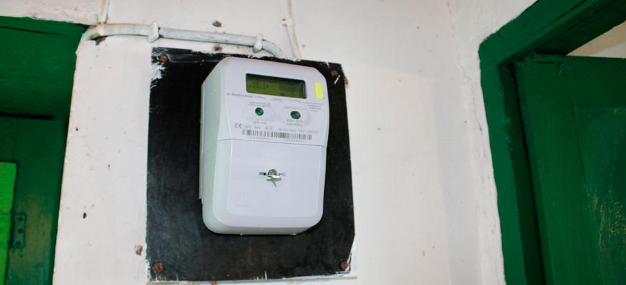 Nuevo Interruptor Controlador de Potencia (ICP)
